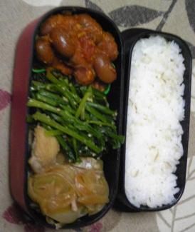 鶏玉葱炒め弁当