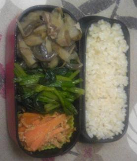 牛肉とごぼうの煮物弁当