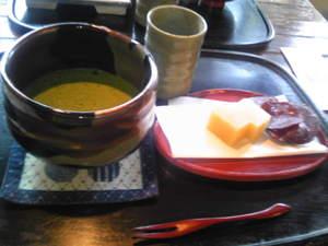 Imokashi