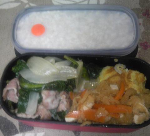 豚と小松菜炒め弁当